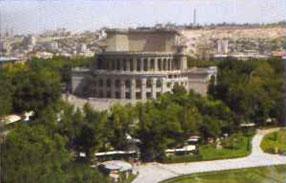 Опера в Ереване