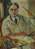 Государственная картинная галерея Армении. Автопортрет Мартироса Саряна