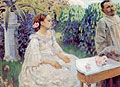 Государственная картинная галерея Армении. Виктор Эльпидифорович Борисов-Мусатов