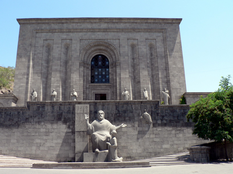 Matenadaran - Institute of Ancient Manuscripts. M. Mashtots