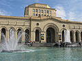 Государственный музей истории Армении